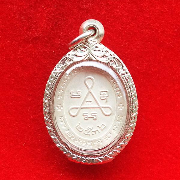 เหรียญหลวงปู่ศุข เนื้อเงินลงยา สมเด็จพระสังฆราชทรงอธิษฐานจิต และเกจิดังหลายรูป ปี 2536 สวยมาก 2