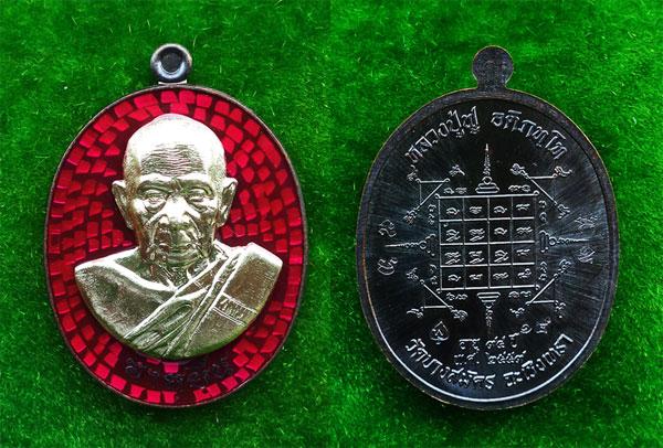 1 ใน 222 เหรียญอายุยืน หลวงพ่อฟู วัดบางสมัคร หลังยันต์ เนื้อมหาชนวนรมดำ ลงยาชมพู หน้ากากทองขาว 3