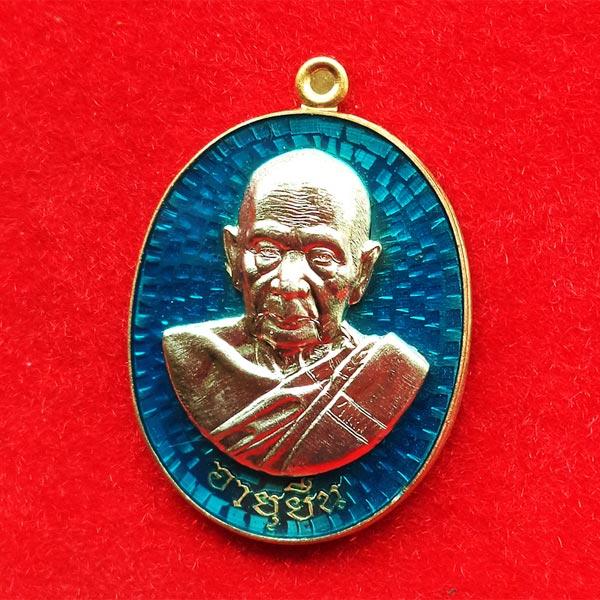 1 ใน 222 เหรียญอายุยืน หลวงพ่อฟู วัดบางสมัคร หลังยันต์ เนื้อสัมฤทธิ์ ลงยาฟ้า หน้ากากทองขาว