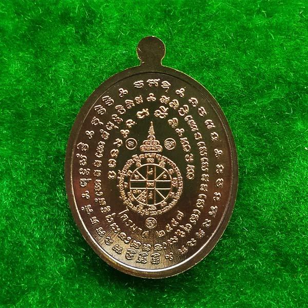 1 ใน 99 เหรียญเจริญพร ไตรมาส๙๑ หลวงพ่อคูณ วัดบ้านไร่ เนื้อนวะหน้ากากเงิน พิเศษ แจกกรรมการ โค้ด ๙ 2