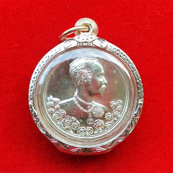 เหรียญรัชกาลที่ 5 หลังนารายณ์ทรงครุฑประทับราหู เนื้อเงิน วัดแหลมแค ปลุกเสกปี 2536 สวย ตลับเงิน