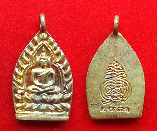 เหรียญเจ้าสัว รุ่นสมปรารถนา หลวงพ่อคง วัดกลางบางแก้ว  พิมพ์กรรมการ หมายเลข ๖๖๘ พร้อมรอยจาร ปี 2555 3