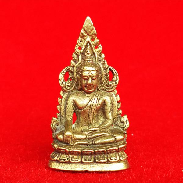 ขอเชิญร่วมทอดกฐินสามัคคี ปี 2559 ทำบุญ 100 บาท รับพระพระพุทธชินราช เนื้อทองเหลือง พิมพ์ย้อนยุค 85