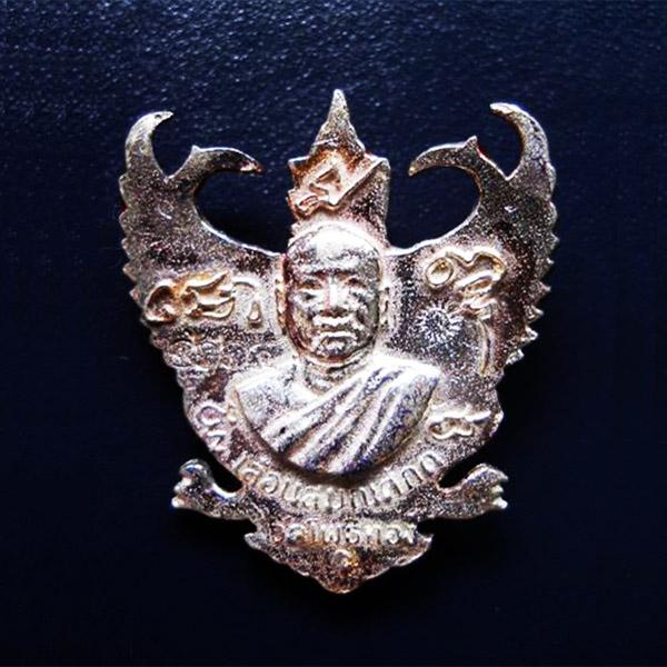 พญาครุฑ รุ่น เลื่อนสมณศักดิ์ เนื้อเงินลงยา พระอาจารย์วราห์ ปุญญวโร วัดโพธิ์ทอง สุดขลัง สุดสวย หายาก 1