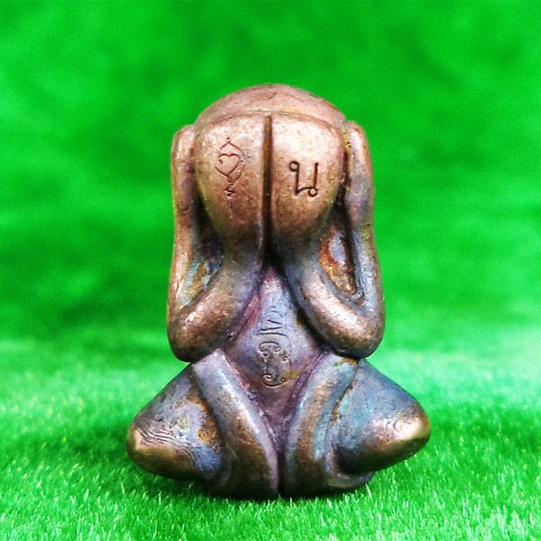 พระปิดตาหลวงปู่นาค วัดห้วยจระเข้ เนื้อทองแดง รุ่นทรัพย์เศรษฐี 119 ปี พิธีใหญ่ นิยมมาก จารชัด