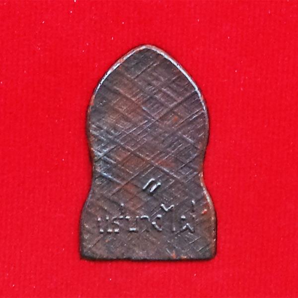 พระพุทธชินราชใบเสมา พิมพ์ใหญ่ เบญจภาคี ยอดขุนพล วัดนครอินทร์ เนื้อแร่บางไผ่ ปี 2558 ต้องบูชาเก็บไว้ 1