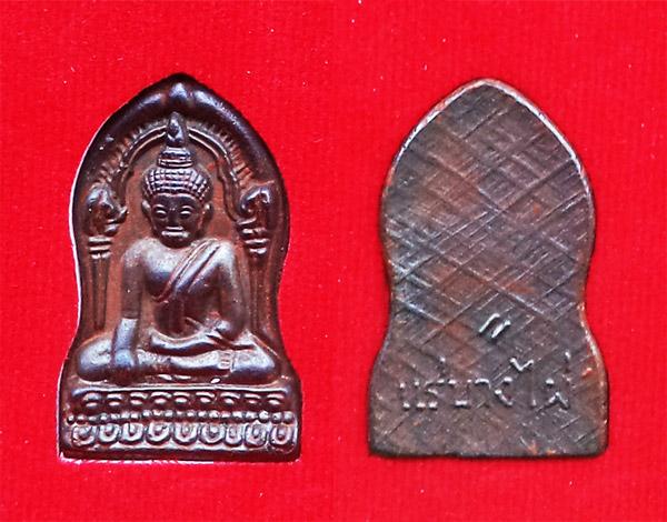 พระพุทธชินราชใบเสมา พิมพ์ใหญ่ เบญจภาคี ยอดขุนพล วัดนครอินทร์ เนื้อแร่บางไผ่ ปี 2558 ต้องบูชาเก็บไว้ 2