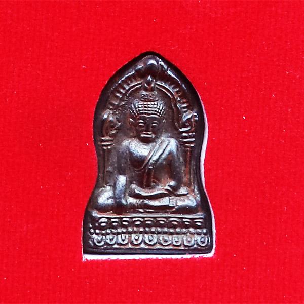 พระพุทธชินราชใบเสมา พิมพ์เล็ก เบญจภาคี ยอดขุนพล วัดนครอินทร์ เนื้อแร่บางไผ่ ปี 2558 ต้องบูชาเก็บไว้