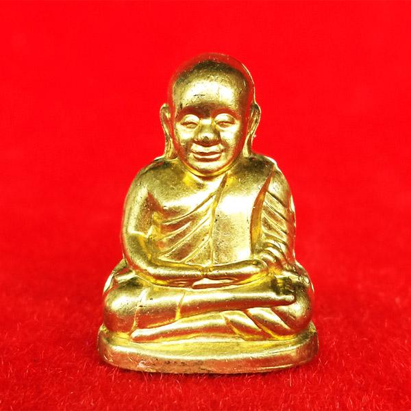 รูปเหมือนปั๊มหลวงพ่อเงินบางคลาน กองทุน ๕๓ พิมพ์หน้ายิ้ม เนื้อทองเหลือง ก้นอุดกริ่ง สวยมาก เลข 238