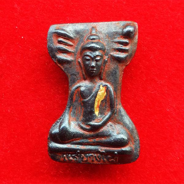 พระมเศวร เบญจภาคี ยอดขุนพล วัดนครอินทร์ เนื้อแร่บางไผ่ฝังตะกรุดทองคำ ปี 2558 ต้องบูชาเก็บไว้