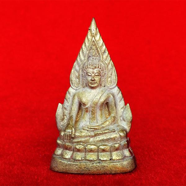 พระพุทธชินราช อินโดจีน รุ่นเสาร์ 5 ปี 2553 เนื้อทองระฆังเก่า วัดพระศรีรัตนมหาธาตุ สวยมาก