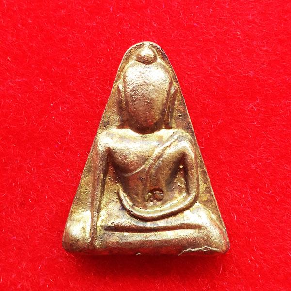 เหรียญนางพญา รุ่นทูลเกล้า ที่ระลึกวันเฉลิมพระชนมพรรษา วัดบวร สมเด็จพระญาณสังวร ปี 2530
