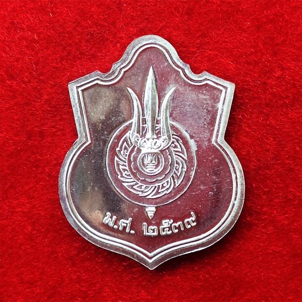 เหรียญพระบาทสมเด็จพระเจ้าอยู่หัว ประทับนั่งบัลลังก์ เนื้อเงิน กระทรวงมหาดไทย สร้าง ปี 2539 1