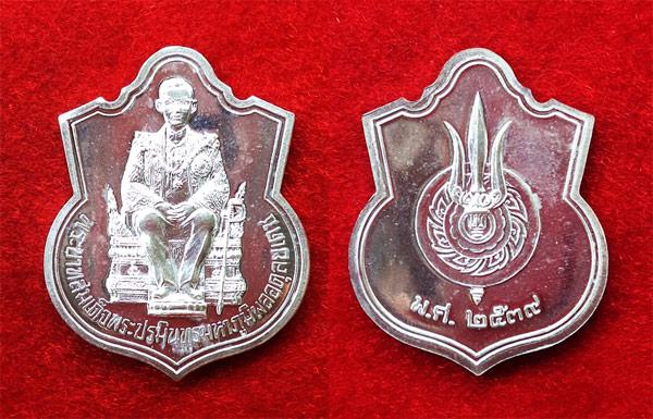 เหรียญพระบาทสมเด็จพระเจ้าอยู่หัว ประทับนั่งบัลลังก์ เนื้อเงิน กระทรวงมหาดไทย สร้าง ปี 2539 2