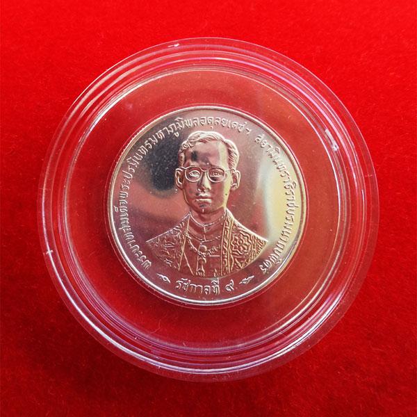 เหรียญในหลวงรัชกาลที่ 9 ฉลองกาญจนาภิเษก 50 ปี เนื้อเงิน กรมธนารักษ์สร้าง ปี 2539 2