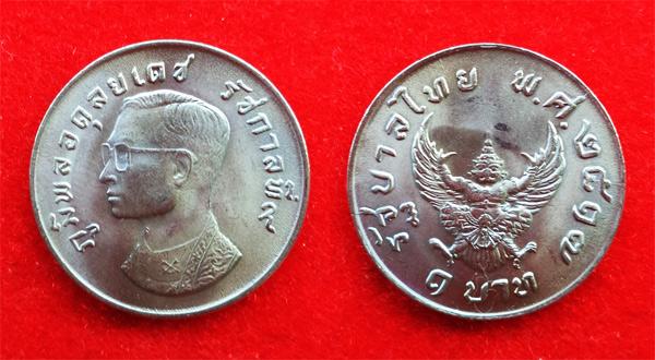 เหรียญบาทครุฑ 2517 UNC คมชัดทุกรายละเอียด โดยเฉพาะครุฑสวยมาก หายากมากแบบนี้ เหรียญที่ 2 3
