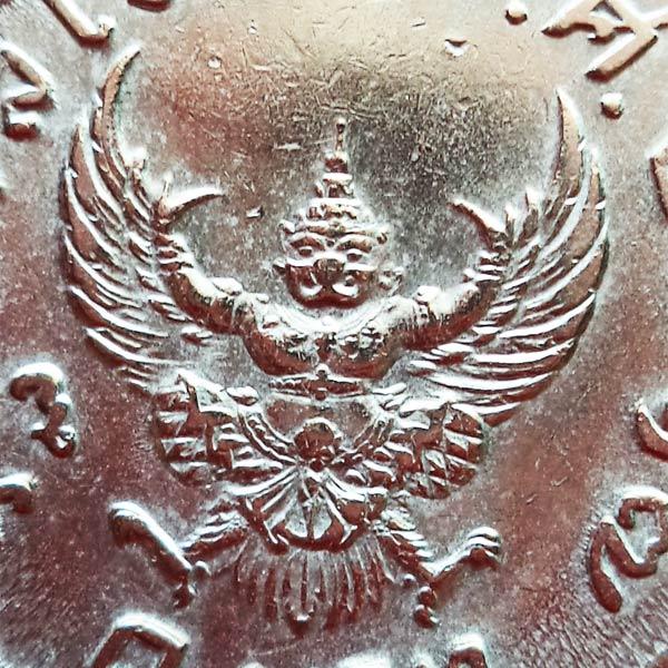 เหรียญบาทครุฑ 2517 UNC คมชัดทุกรายละเอียด โดยเฉพาะครุฑสวยมาก หายากมากแบบนี้ เหรียญที่ 1
