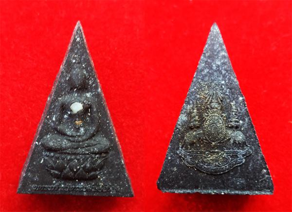 องค์พิเศษ มีเม็ดพระธาตุ พระกำลังแผ่นดิน (จิตรลดา2) ในหลวงครองราชย์ครบ ๕๐ ปี สวยมาก มวลสารเข้มข้น 2 2