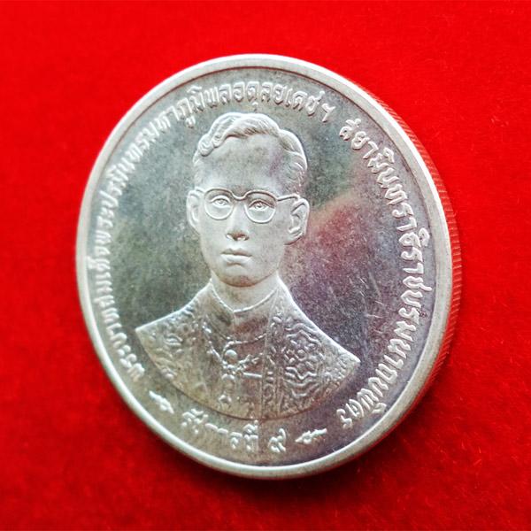 เหรียญในหลวงรัชกาลที่ 9 ฉลองกาญจนาภิเษก 50 ปี เนื้อเงิน หน้าเหรียญ 600 บาท กรมธนารักษ์สร้าง ปี 2539