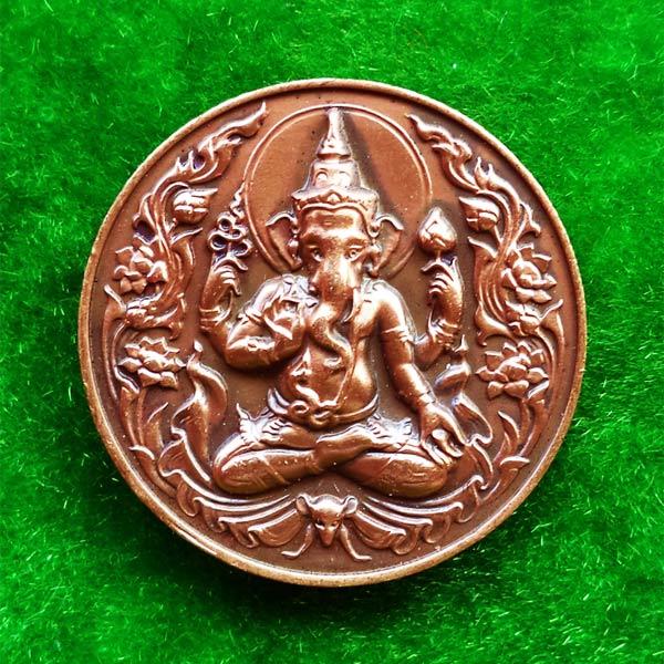 เหรียญพระพิฆเนศ ปางประทานพร  สร้างโดยหุ่นละครเล็กโจหลุยส์ เนื้อทองชมพู ปี 2551 ศิลปะสุดสวย