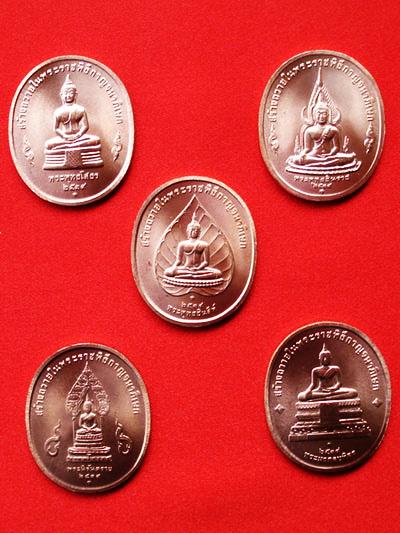 เหรียญในหลวง พระพุทธปัญจภาคี เนื้อทองแดง เฉลิมฉลองในพระราชพิธีกาญจนาภิเษก ปี2539 ตลับเดิม 1
