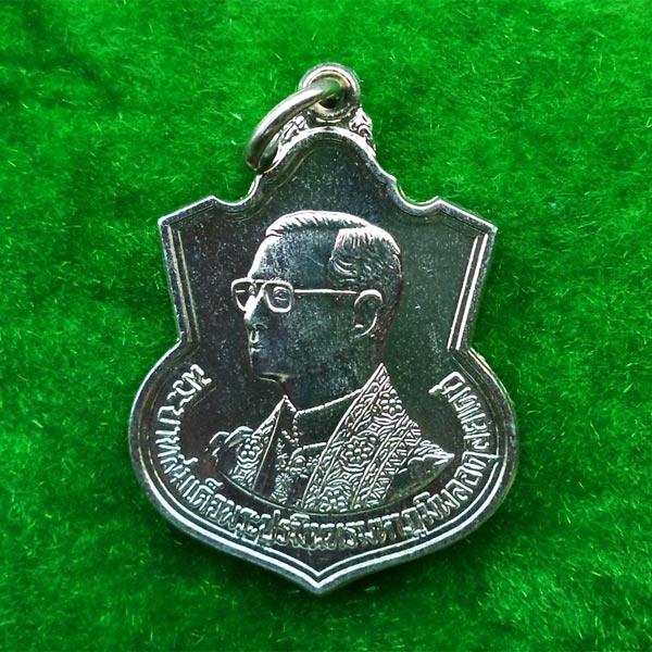 เหรียญในหลวงพระชนมายุ 72 พรรษา เนื้ออัลปาก้า กระทรวงมหาดไทย สร้าง ปี 2542 สวยไม่ค่อยพบเห็น