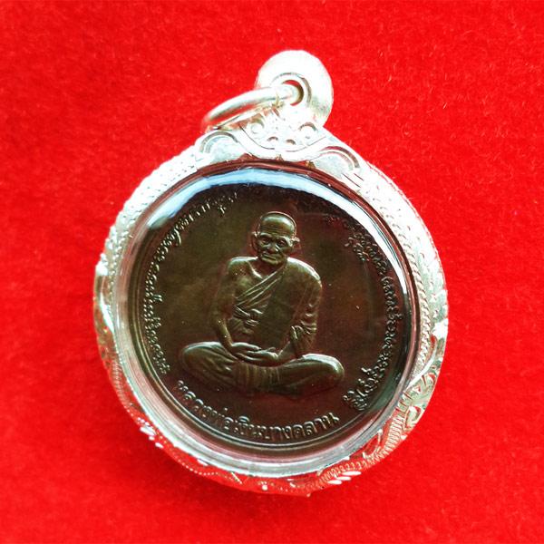 เหรียญบาตรน้ำมนต์ หลวงพ่อเงิน บางคลาน รุ่นพระพิจิตร เนื้อนวโลหะ ขนาด 3.0 ซม. สวยๆ นิยมและหายากมาก