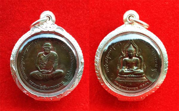 เหรียญบาตรน้ำมนต์ หลวงพ่อเงิน บางคลาน รุ่นพระพิจิตร เนื้อนวโลหะ ขนาด 3.0 ซม. สวยๆ นิยมและหายากมาก 3