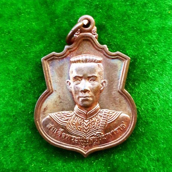 เหรียญสมเด็จนเรศวรมหาราช เหรียญสู้ เนื้อทองแดง พุทธาภิเษกวัดพระแก้ว พิธีใหญ่มาก ปี 2548 สวยมากๆ