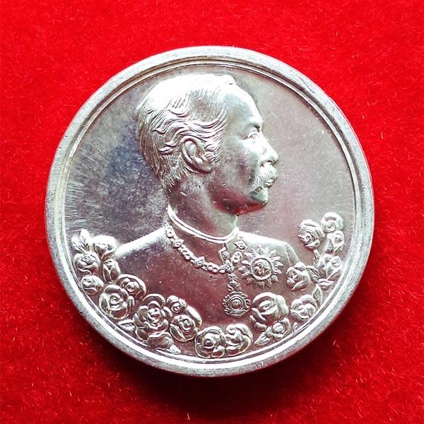 เหรียญรัชกาลที่ 5 หลังนารายณ์ทรงครุฑประทับราหู เนื้อเงิน วัดแหลมแค ปลุกเสกปี 2536 สวย สุดหายาก 21