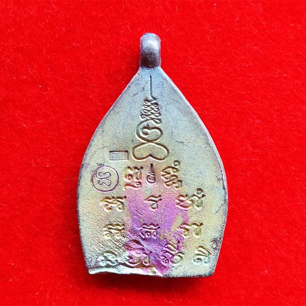 เหรียญเจ้าสัวรุ่นแรก หลวงพ่อพร วัดบางแก้ว เนื้อแร่ศักดิ์สิทธิ์ แร่ชนวนเนื้อขี้นกเขาเปล้า หลวงปู่บุญ 1
