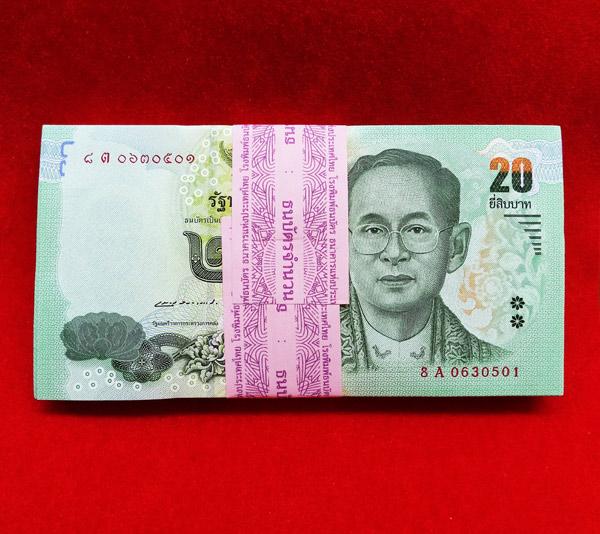 ธนบัตร 20 บาท จำนวน 1 แหนบ 100 ใบ เลขเรียงกัน หน้า ร.9 หลังพ่อขุนราม UNC สวยกริ๊บ หายาก
