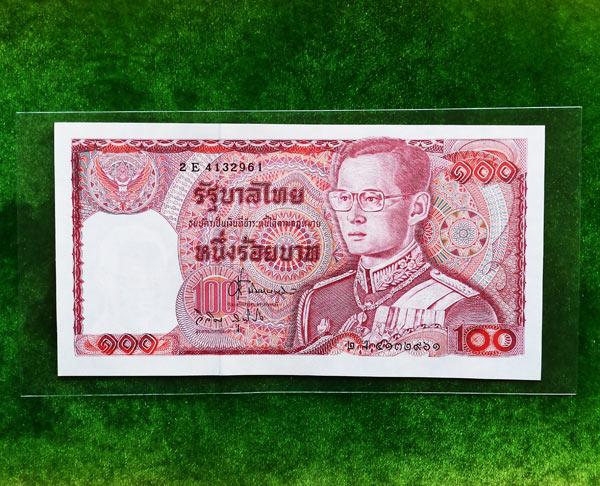 ธนบัตรชนิดราคา 100 บาท แบบ 12 ด้านหลังสมเด็จพระนเรศวรทรงช้าง (หลังช้างแดง) UNC สวยกริ๊บ หายาก