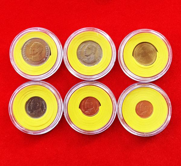 เหรียญกษาปณ์ชุด 6 เหรียญ รัชกาลที่ 9 ที่ใช้หมุนเวียน ชุดสุดท้าย น่าสะสมให้ลูกหลาน