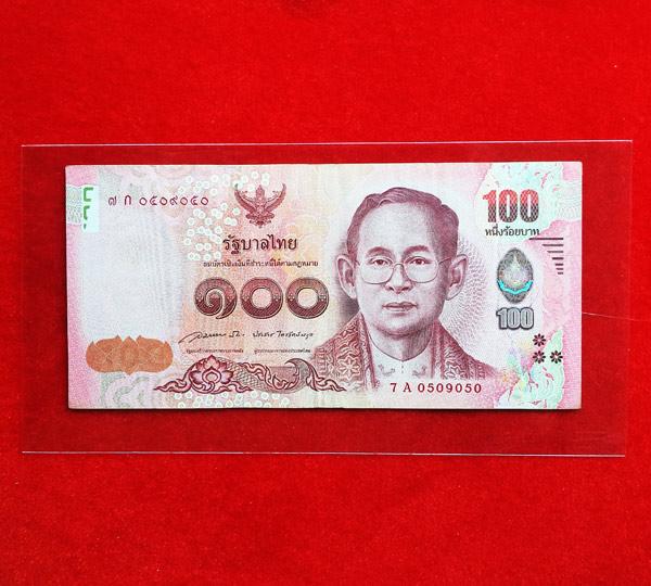 ธนบัตร 100 บาท แบบที่ 16 เลขกระจก หายากมาก นิยม สวยเดิม UNC ธนบัตรสภาพเดิมเก็บไว้ น่าเก็บมาก