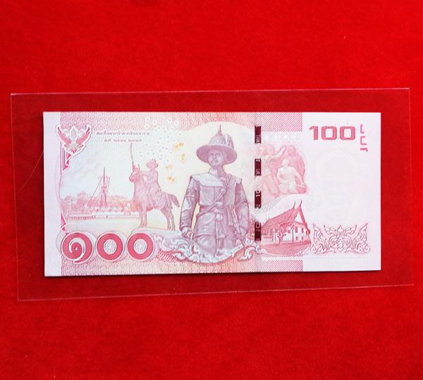 ธนบัตร 100 บาท ตอง ๗๗๗ หน้าเรียงสวย ๑๘,๑๘ เลขหาม ๑๘๑, ๘๑๘ สวยน่าสะสมหาดูไม่ง่ายนัก สภาพใช้ แต่สวย 1