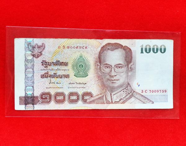 ธนบัตร 1000 บาท แบบ 15 รุ่น2 หมวดเลขคี่สวย ๆ รัชการที่ 9 เป็นที่นิยมหากันมาก หายาก น่าสะสม