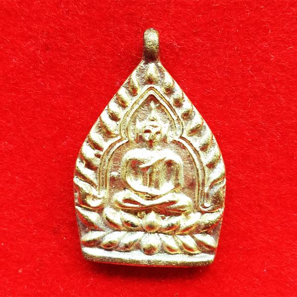 เหรียญเจ้าสัวทองคำ ๑๖๘ ปีชาตกาล หลวงปู่บุญ ขันธโชติ เนื้อทองชนวนมหายันต์ เทนำฤกษ์ ตอกโค้ดนำฤกษ์