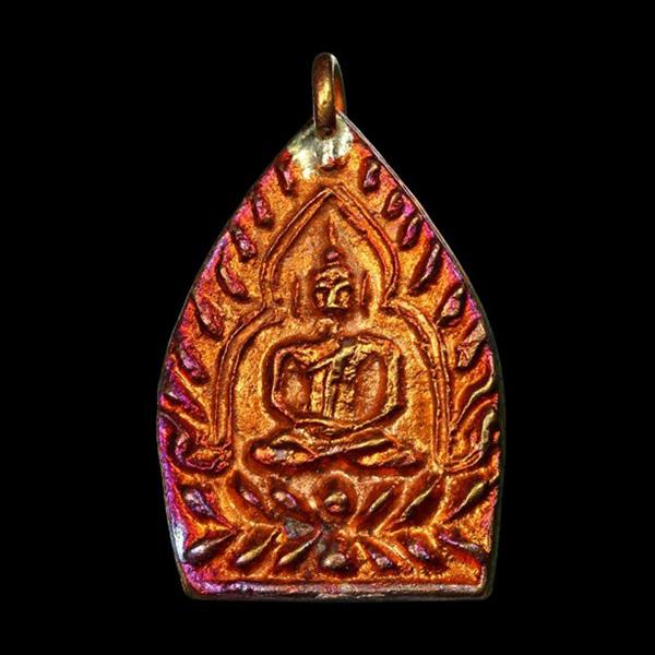 เหรียญเจ้าสัว 4 ตำรับหลวงปู่บุญ วัดกลางบางแก้ว รุ่นสร้างเขื่อน เนื้อทองแดง พิมพ์ใหญ่ ปี 2559