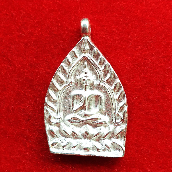 เหรียญหล่อ เจ้าสัวประทานพร ๘๘ รุ่นแรก หลวงพ่อจรัญ วัดอัมพวัน เนื้อเงิน เลข ๑๘๑ ปี 2557 สวยหายาก