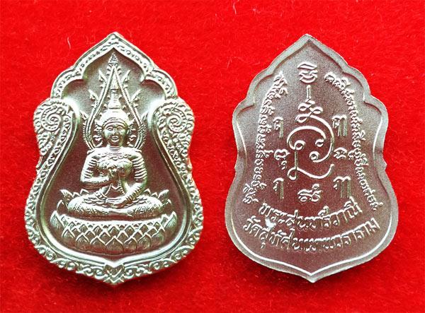 เหรียญกนก พระสุนทรีวาณี เนื้ออัลปาก้า วัดสุทัศนฯ ปี 2549 ดีด้านค้าขาย โชคลาภ มีใบคาถา สวยมาก 2