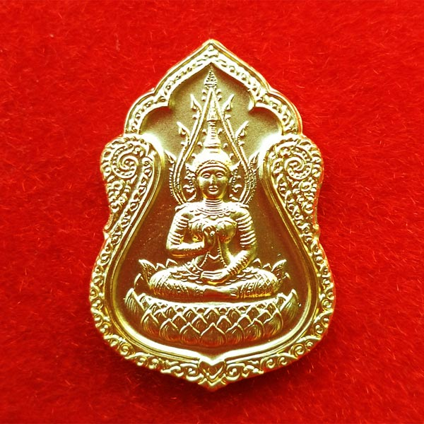 เหรียญกนก พระสุนทรีวาณี เนื้อกะไหล่ทอง วัดสุทัศน์ ปี 2549 ดีด้านค้าขาย โชคลาภ มีใบคาถา สวยมาก