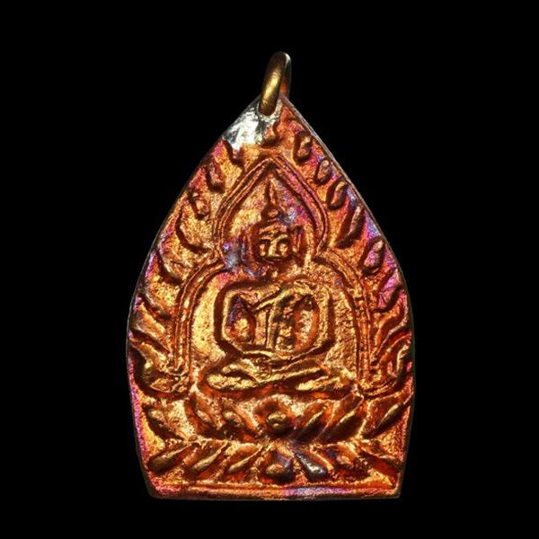 เหรียญเจ้าสัว 4 ตำรับหลวงปู่บุญ วัดกลางบางแก้ว รุ่นสร้างเขื่อน เนื้อทองแดง พิมพ์ใหญ่ ปี 2559 ผิวรุ้ง