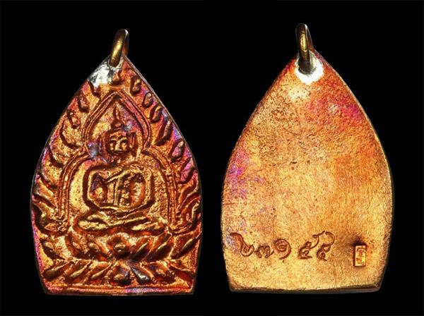 เหรียญเจ้าสัว 4 ตำรับหลวงปู่บุญ วัดกลางบางแก้ว รุ่นสร้างเขื่อน เนื้อทองแดง พิมพ์ใหญ่ ปี 2559 ผิวรุ้ง 2