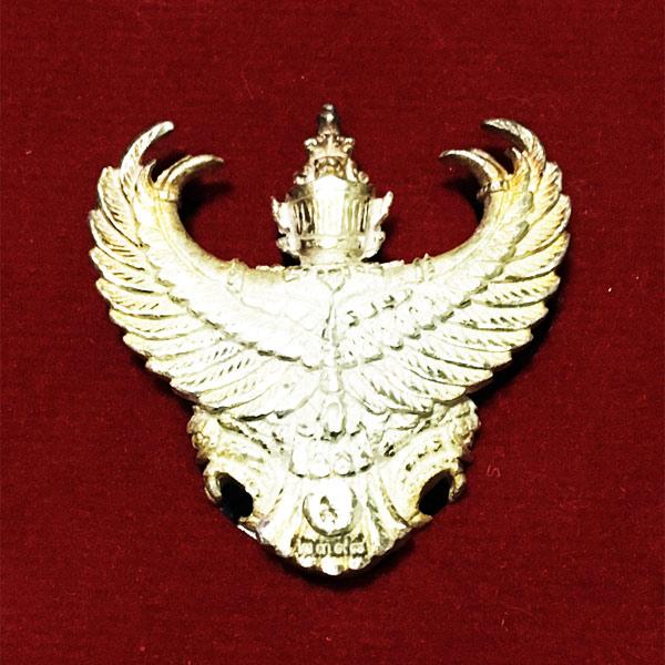 พญาครุฑ เนื้อเงิน พิมพ์ใหญ่ หลวงพ่อวราห์ วัดโพธิ์ทอง ครุฑ รุ่น ๙ หน้ามหาเศรษฐี มีแป้งเจิม หายาก 1