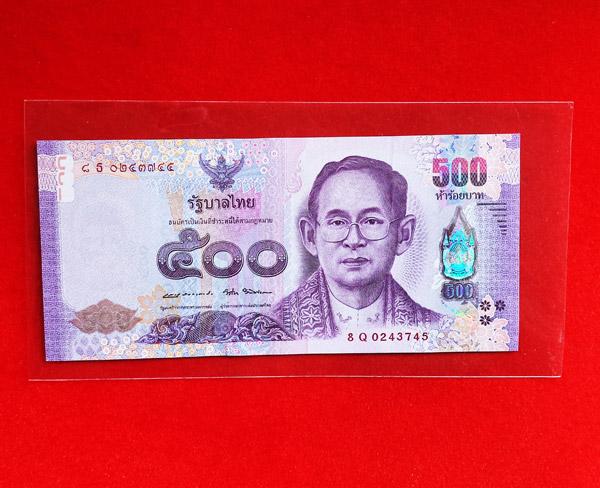 ธนบัตรชนิด 500 บาท หมวด 8ธ รวย ๆๆๆ ธนบัตรที่ระลึกเฉลิมพระเกียรติสมเด็จพระนางเจ้าสิริกิติ์ฯ