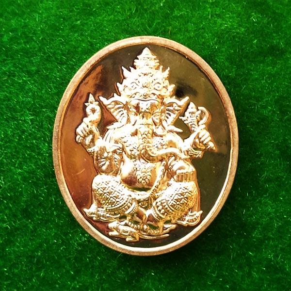 เหรียญพระพิฆเนศ มหามงคล รุ่น1 หลวงพ่ออิฏฐ์ วัดจุฬามณี เนื้อทองทิพย์ ปี 2555 สวยเข้มขลังน่าบูชา 1