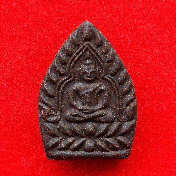 พระพิมพ์เจ้าสัว เนื้อผงยาวาสนาจินดามณี หลวงปู่เจือ วัดกลางบางแก้ว ปี 2551 สวย หายาก