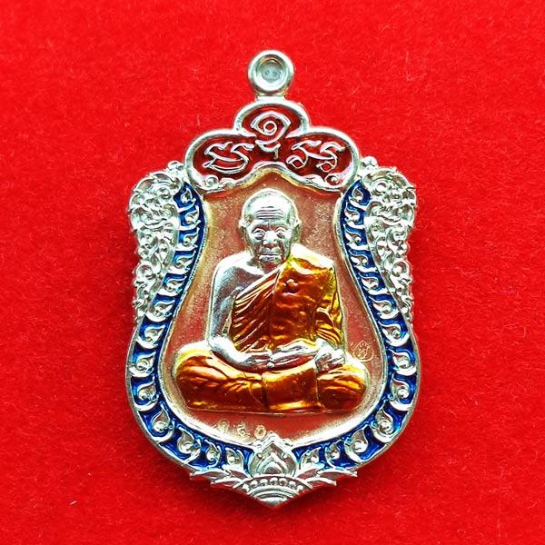 เหรียญเสมาหลวงพ่อฟู วัดบางสมัคร รุ่นสมปราถนา เนื้อสำริดขอบอัลปาก้าหน้ากากอัลปาก้า ลงยา ปี 2559