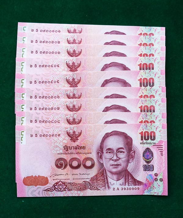 ธนบัตร 100 บาทหลังพระเจ้าตากฯ จำนวน 9 ใบ เลขสวย ๆ ในหมวดเดียวกัน หาบหน้า เรียงและหาบหลังสวยมาก